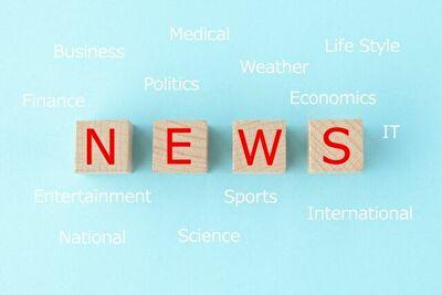 英語ニュース