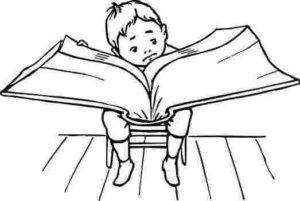 ぶ厚い本を読む少年