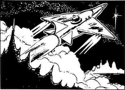 宇宙船、ロケット